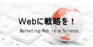 marketing-web